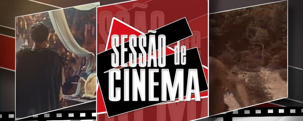 Sessão de Cinema